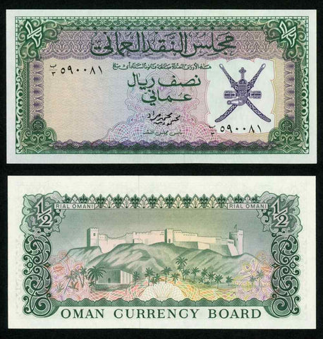 Currency 1973 Oman Currency Board Half Rial Banknote Pick Number 9a Crisp Unc