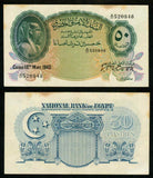 Currency 1940 National Bank of Egypt 50 Piastres Banknote Cook Signature P-21 AU