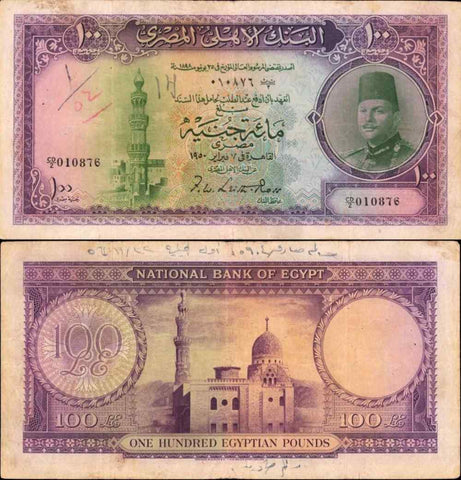 1950 Egypt One Hundred Pounds Banknote King Farouk P# 27a Signed Leith-Ross VF