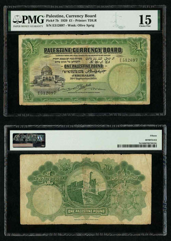 Currency 1929 Palestine Currency Board 1 Pound Banknote P# 7b PMG Choice Fine 15