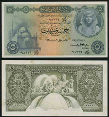 1958 Egypt Five Pound Banknote