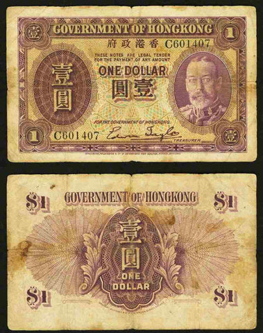 Hong Kong One Dollar Banknote