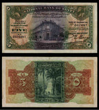 Egypt Five Pound Banknote