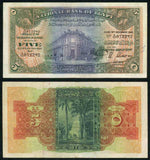 1940 National Bank of Egypt 5 Pounds Banknote P# 19c Larger Nixon Signature VF+