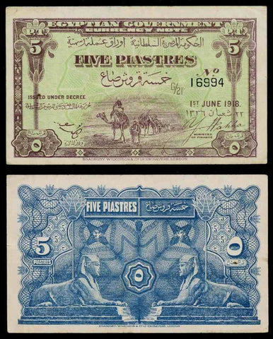 5 Piastres Banknote