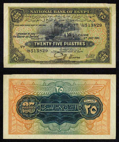 1941 Egypt 25 Piastres National Bank of Egypt Pick Number 10c Signed Nixon Apparent Extremely Fine Banknote
