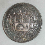 1880 BF Crown Size Silver Coin from Peru Five Pesetas Lima Mint Woman's Head Left Choice Extremely Fine or Much Better