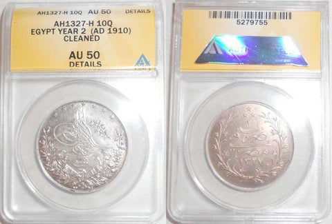 Large Silver Coin 1910 AD 1327 AH Regnal Year 2 Egyptian 10 Qirsh Muhammad V Mint Letter H ANACS AU 50 Details