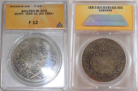 1884 Silver Coin Egypt 20 Qirsh Ottoman Sultan Abdul Hamid II ANACS Graded F12