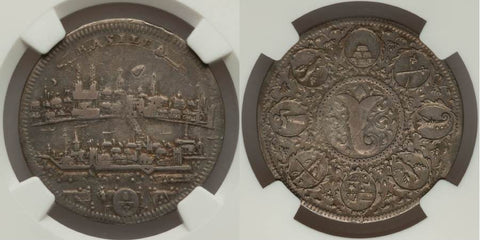 Rare Very Fine Silver Coin ND Ca. 1650 Switzerland Half Thaler Basel City View KM-123 NGC VF 30