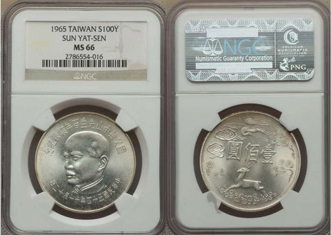 Beautiful 1965 Silver Coin Taiwan 100 Yuan Sun Yat-Sen Facing Left KM Y540 NGC MS66
