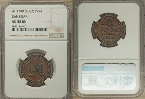 1882 Copper Coin From Zanzibar 1299 AH One Pysa Sultan Barghash Ibn Sa'id Beautiful NGC Graded AU 58 BN