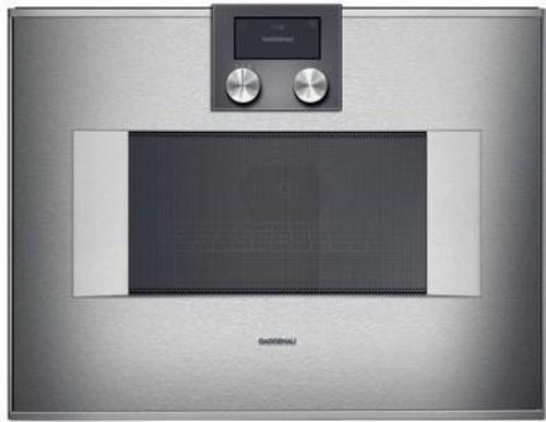 "Gaggenau 400 Series 30"" 1.3 cu. ft. 2,000 Watt Built-in Microwave Oven BM451710 - ALSurplus AL"