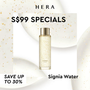 [eGSS Special] Signia Water (U.P. $128)