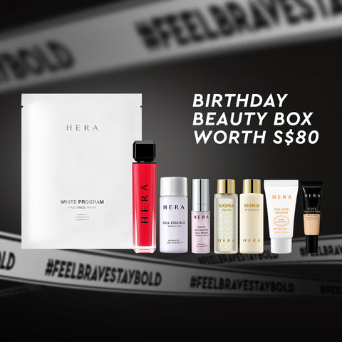 [ION 2nd Anniversary] Birthday Beauty Box (worth $279)