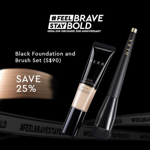 [ION Anniversary] Black Foundation & Brush Set Special (U.P. $120)