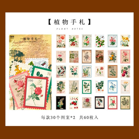 60 PCs/Set Retro Post Stamps Stickers Washi Paper Sticker Scrapbooking Diary Stationery Stcikers School Office