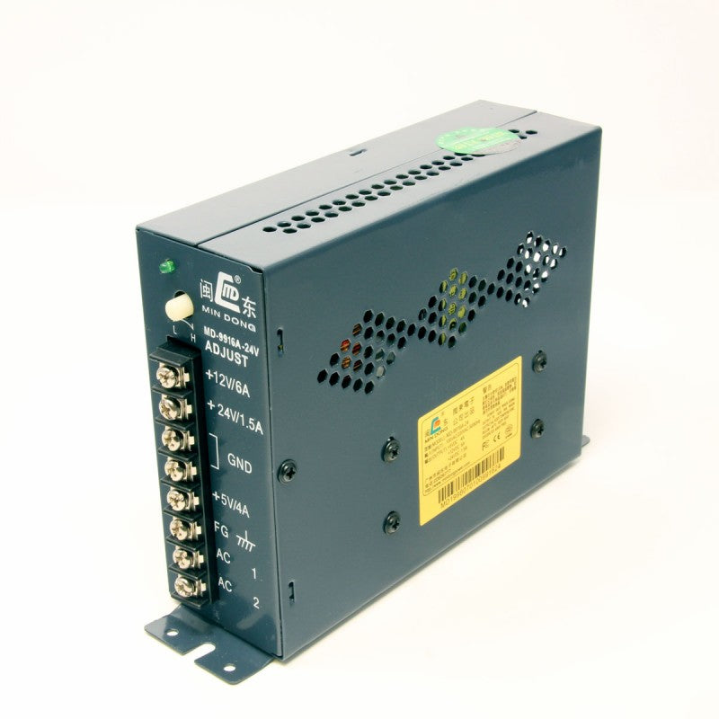 Arcade Switching Power Supply, 110W by Min-Dong