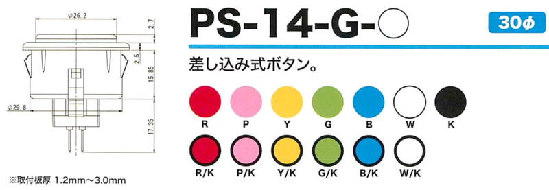 Seimitsu PS-14-G 30 mm Snap-in Button - Black & Yellow