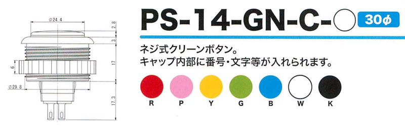Seimitsu PS-14-GN-C 30 mm Screw-in Button - Blue