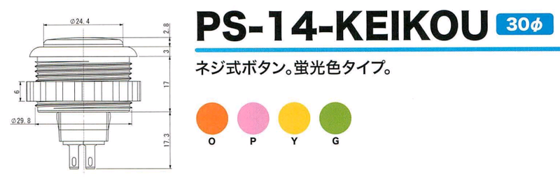 PS-14-Keikou 30 mm Screw-in Button - Keikou Green
