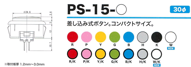 Seimitsu PS-15 30 mm Snap-in Button - Gray