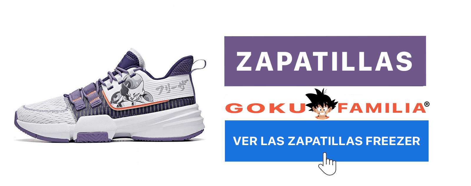 zapatillas-dragon-ball-freezer