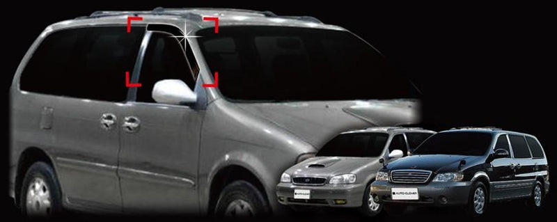 Auto Clover Wind Deflectors Set for Kia Sedona 1998 - 2005 (2 pieces)