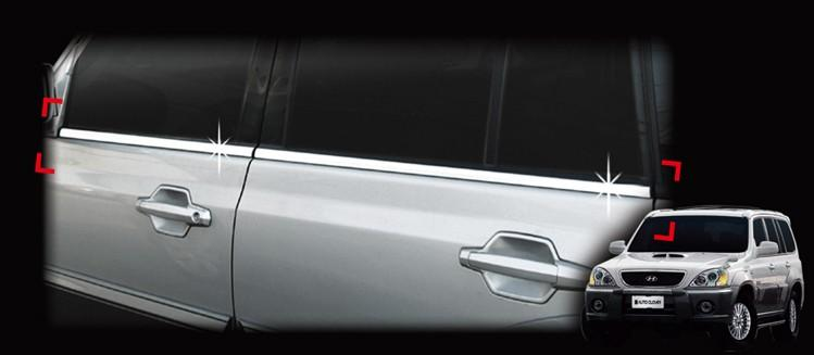 Auto Clover Chrome Side Door Window Frame Trim for Hyundai Terracan 2001 - 2007