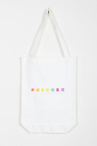 kaomoji-tote-bag-tomodachi-white-1