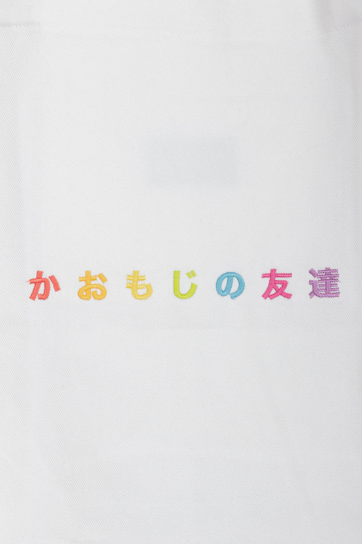kaomoji-tote-bag-tomodachi-white-3