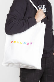 kaomoji-tote-bag-tomodachi-white-5