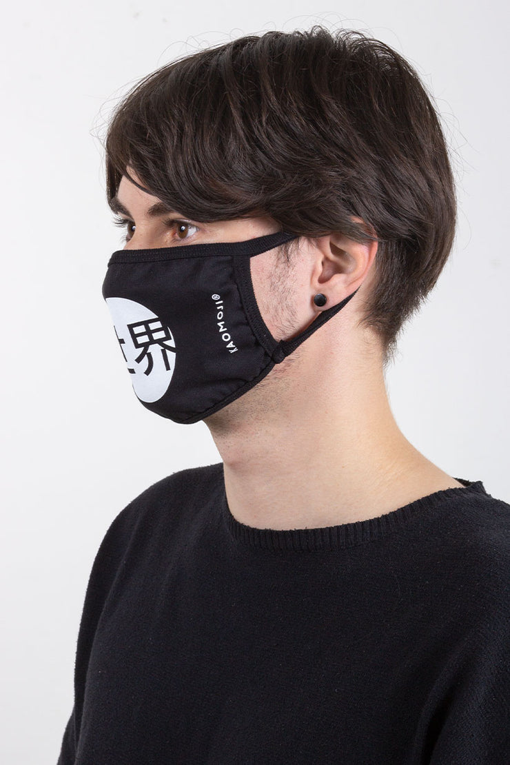 male-worlds-facemask_web