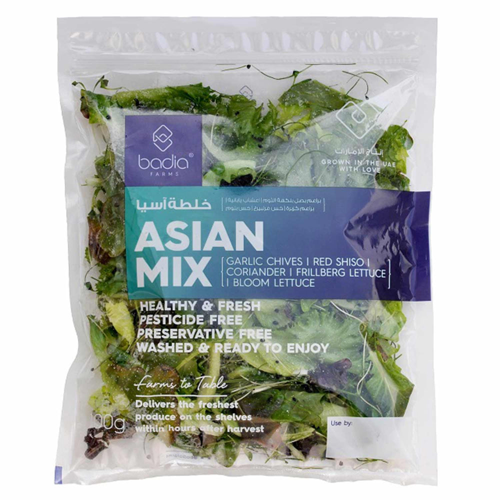 Lettuce Mix Asian