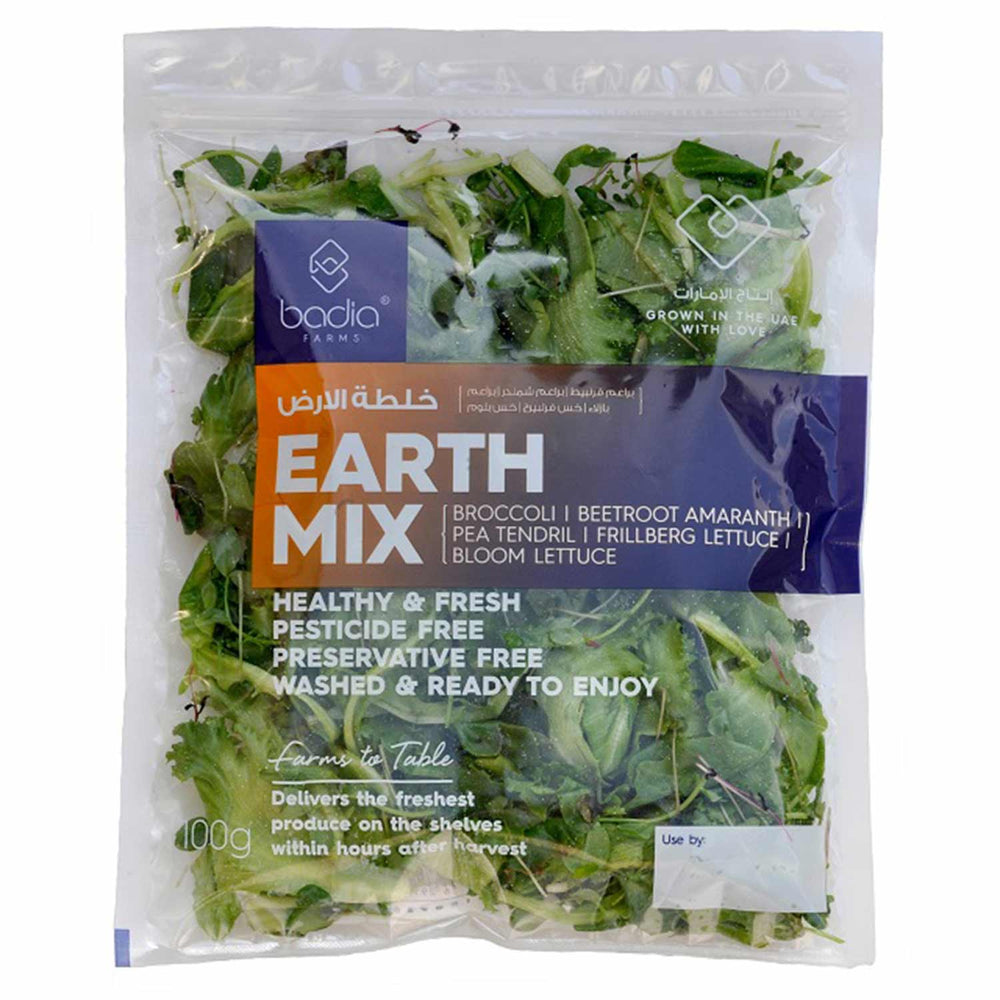 Load image into Gallery viewer, Lettuce Mix Earth