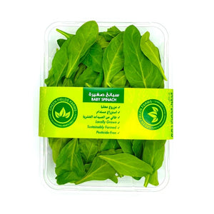 Baby Spinach Box 125g