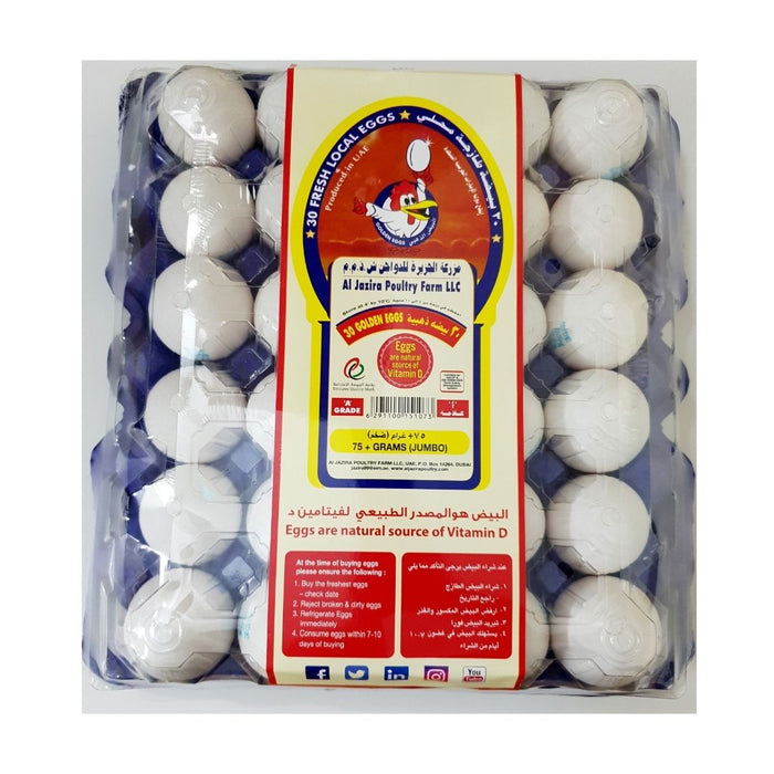 White Eggs Large 30 Eggs