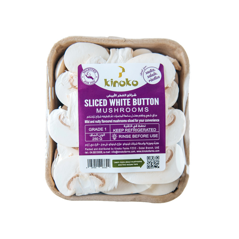 Sliced white button mushrooms 250g