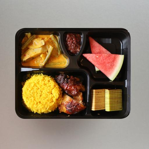 Grilled Chicken & Vegetables Curry, Yellow Rice Bento Set