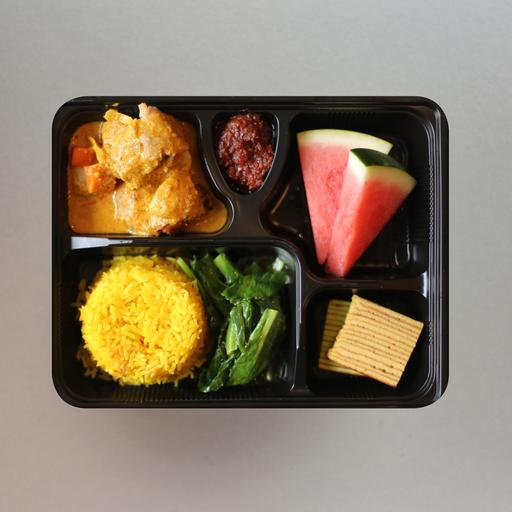 Indonesian Style Chicken Curry & Mixed Vegetables, Yellow Rice Bento Set