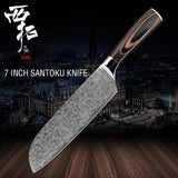 XITUO Damascus Patterned Stainless Steel