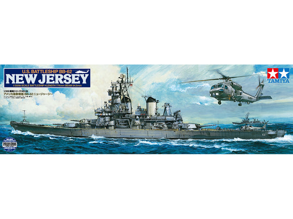 Barco US Battleship BB-62 New Jersey Escala 1/350. Modelos a Escala Tamiya