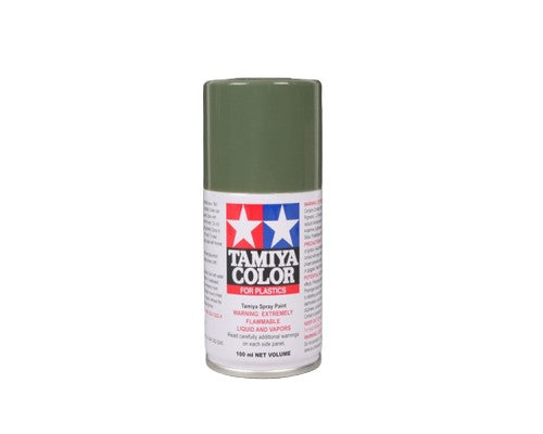 TS-91 Verde Oscuro JGSDF (Dark Green JGSDF) 100ml. Tamiya Color Spray Paint