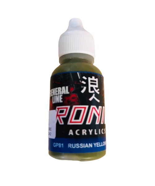 GP81 Russian Yellow Green 15ml. General Line Ronin