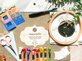Story of threads embroidery Kit
