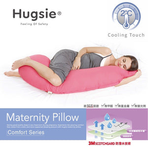 8-in-1 Maternity Pillow Comfort Series - Cooling Touch (Wedgewood Blue)