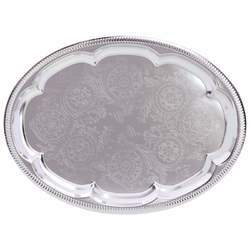 Oval Serving Tray - New Blue Store