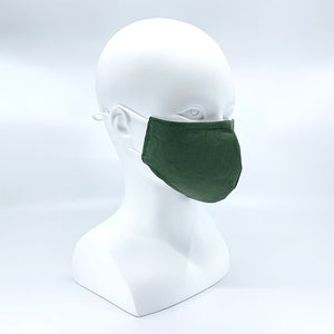 Fabric mask - Child size 200mm x 120mm - Cotton + silk + bamboo fabric