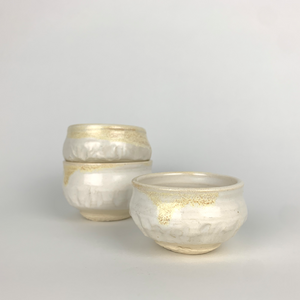 Medium Dipping Bowls