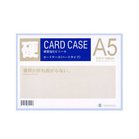 BINDERMAX CARD CASE A5 THICK
